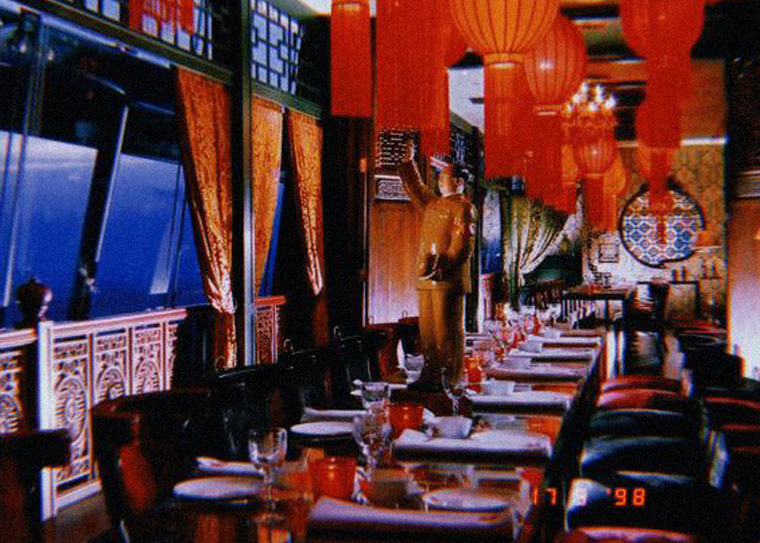 China Club dining room. Image courtesy of China Club