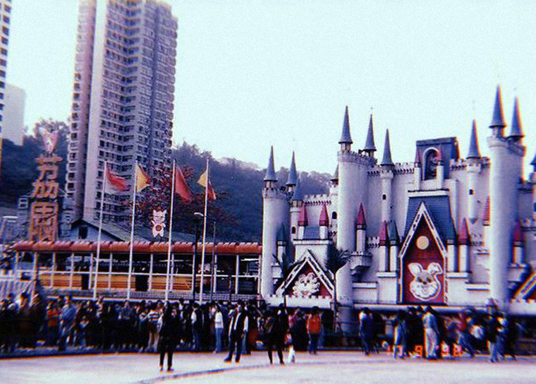 Lai Yuen Amusement Park. Image by Simon Lee